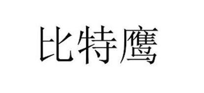 Yang, Shaofeng