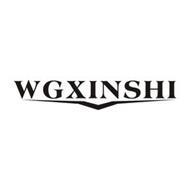 WGXINSHI