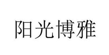 Yango Boya Education Investment (Beijing) Co., Ltd.