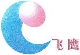 Yangzhou Fine Electron Technology Co., LTD.
