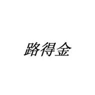 YANTAI WINHERE AUTO-PART MANUFACTURING CO., LTD.