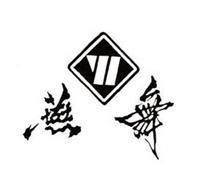 YANWU GROUP CO., LTD.