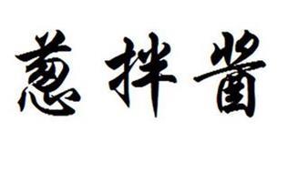 yao, xiaobo