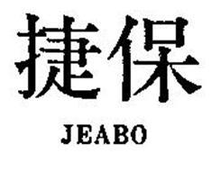JEABO