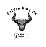 GOLDEN KING OX