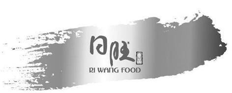 RI WANG FOOD