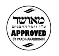 APPROVED BY VAAD HARABBONIM