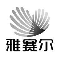 Yibin Grace Co., Ltd.