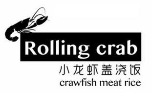 ROLLING CRAB CRAWFISH MEAT RICE