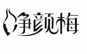 Yiwu Lantingji Trading Co., Ltd.