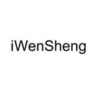 IWENSHENG