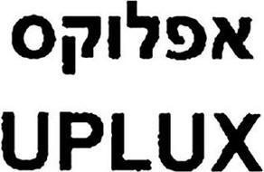 UPLUX