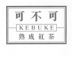 KEBUKE