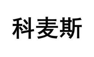 Yongkang Zhenmei Household Products Co., Ltd