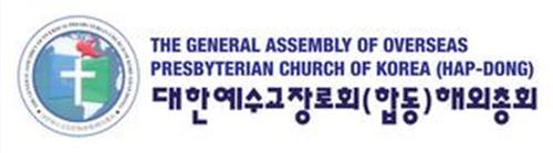 THE GENERAL ASSEMBLY OF OVERSEAS PRESBYTERIAN CHURCH OF KOREA (HAP-DONG)