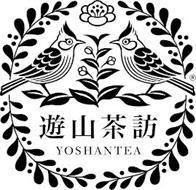 YOSHANTEA