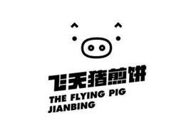 THE FLYING PIG JIANBING