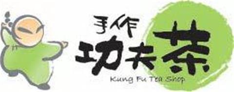 KUNG FU TEA SHOP