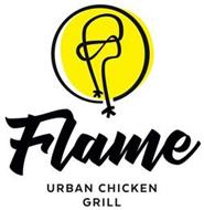 F FLAME URBAN CHICKEN GRILL