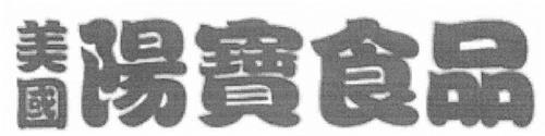 Zhang, Kan