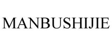 MANBUSHIJIE