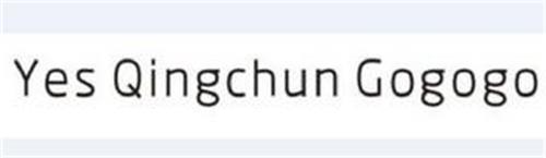 YES QINGCHUN GOGOGO