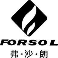 FORSOL