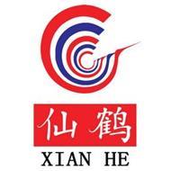 XIAN HE