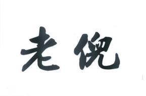 Zheng, Chao