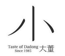 TASTE OF DADONG SINCE 1985