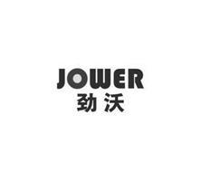 JOWER