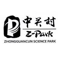 P Z-PARK ZHONGGUANCUN SCIENCE PARK