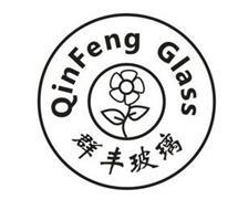 QINFENG GLASS