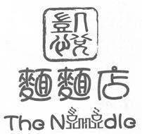 THE NOODLE