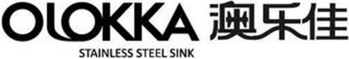 OLOKKA STAINLESS STEEL SINK