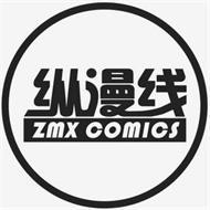 ZMX COMICS ???