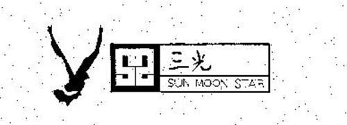 SMS SUN MOON STAR