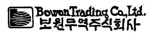 BOWON TRADING CO., LTD.