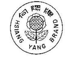 HSIANG YANG BRAND