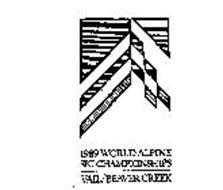 1989 WORLD ALPINE SKI CHAMPIONSHIPS VAIL/BEAVER CREEK