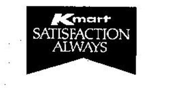 an introduction to kmart corporation in 1997