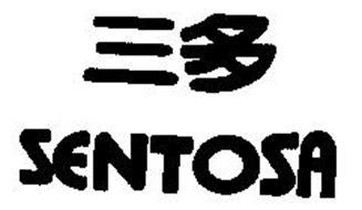 SENTOSA