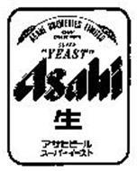 ASAHI ASAHI BREWERIES LIMITED ASAHI DRAFT BEER SUPER