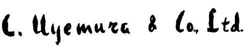 C. UYEMURA & CO., LTD.