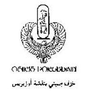 OSIRIS PORCELAIN