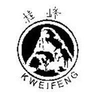 KWEIFENG