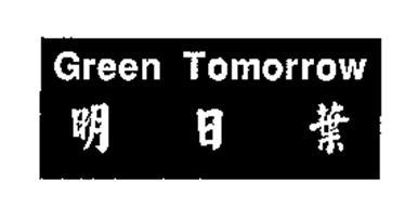 GREEN TOMORROW