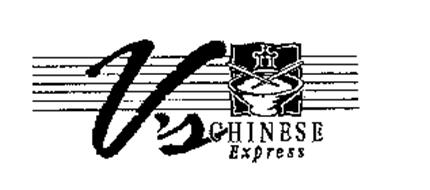 V'S CHINESE EXPRESS