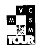QVC MUSEUM TOUR