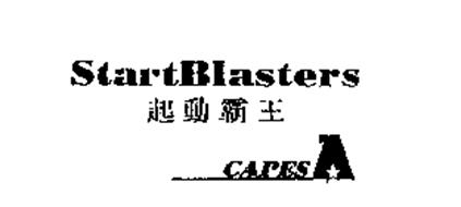 STARTBLASTERS CAPES